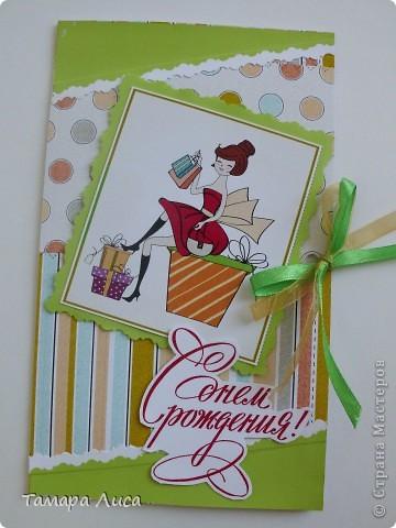 открыточки для леди фото 5