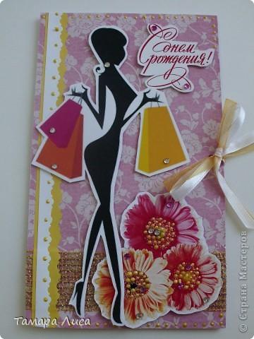 открыточки для леди фото 6