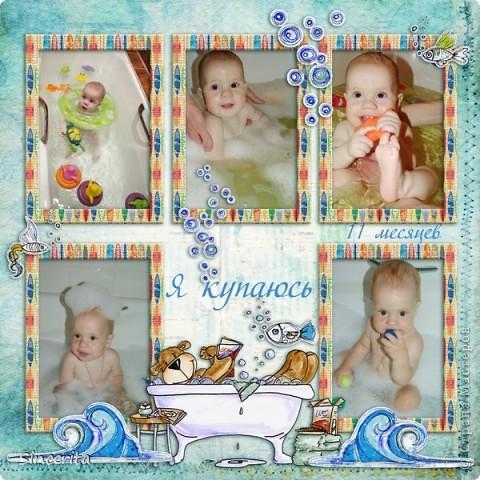 Странички из альбома. фото 4
