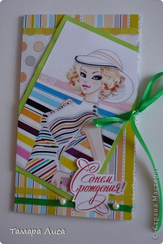 открыточки с Днем рождения фото 1