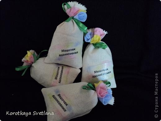 Сегодня первый день отпуска и есть время подготовиться к выставке. Вот такие саше я сделала для участников выставки. Спасибо Гайдаенко Елене за идею. Мои мешочки наполнены ароматными травами из моего палисадника: мята, лаванда, цветки хмеля, лепестки роз и герани. Запах очень сильный.  фото 1