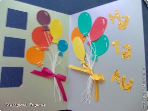 Открытка С Днем Рождения (для Наташи) фото 2