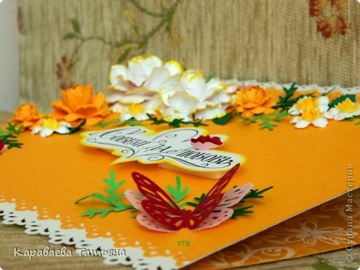 Свадебная открытка. фото 9