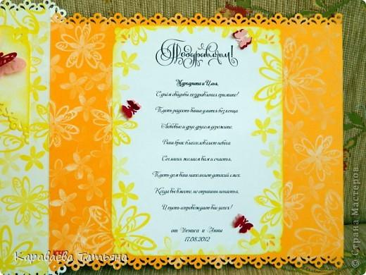 Свадебная открытка. фото 14