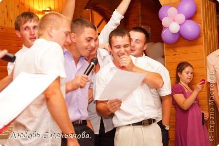 Хочу поделиться радостным событием в нашей семье- женился мой брат. Я как могла помогала в подготовке и проведении свадьбы. Ребята оказали мне большую честь - предложили  вести их свадьбу, я согласилась, понимая всю ответственность, которую на себя взяла. Но всё вышло интересно и весело. фото 18