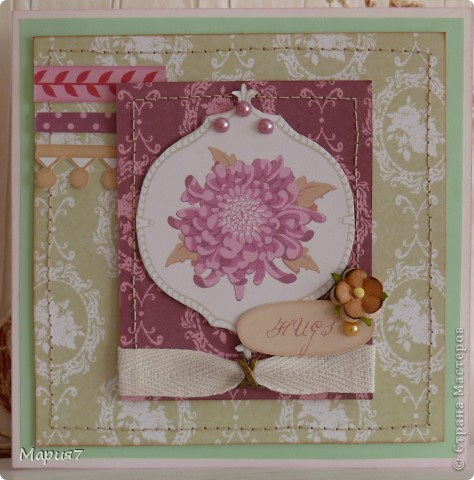 Этот комплект (открытку и обложку) сделала в подарок сестре мужа на ДР.  фото 1