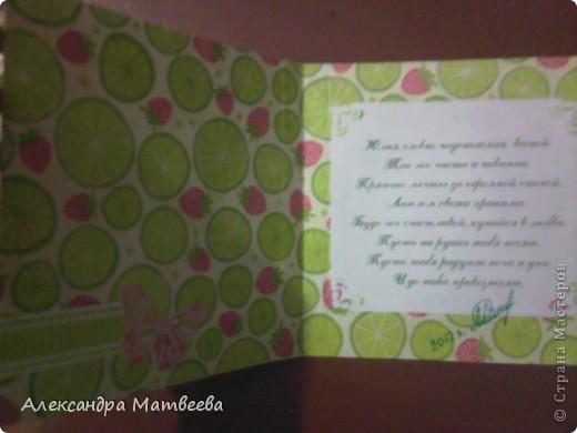 открытка для коллеги по работе (на фото она сама) фото 2