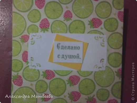 открытка для коллеги по работе (на фото она сама) фото 3