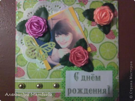 открытка для коллеги по работе (на фото она сама) фото 1
