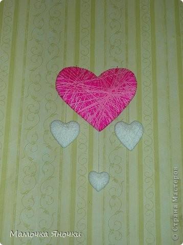 Сердечки из ниток фото 1
