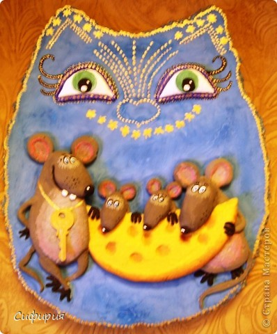 День добрый!!!Хочу вам показать котейку с мышатами, на эту работу вдохновили замечательные рисунки художника Льва Бартенева. Сегодня я дорвалась до фоток и загрузила целую кучу одним махом! Ура...ура..ура! Так что тапками чур не бросаться...оцените мои труды загрузки фоток и досмотрите до конца! ))))) фото 35