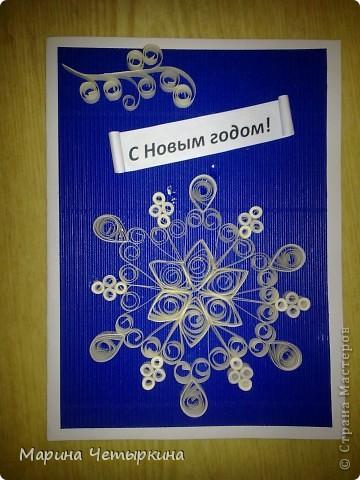 Открытки новогодние фото 10