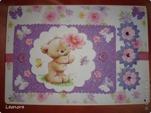 не получается у меня пока серьезных открыток)) балуюсь с медвежатами )) фото 1