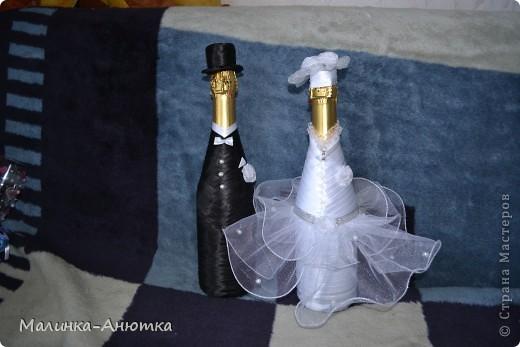 Набор свадебный фото 7