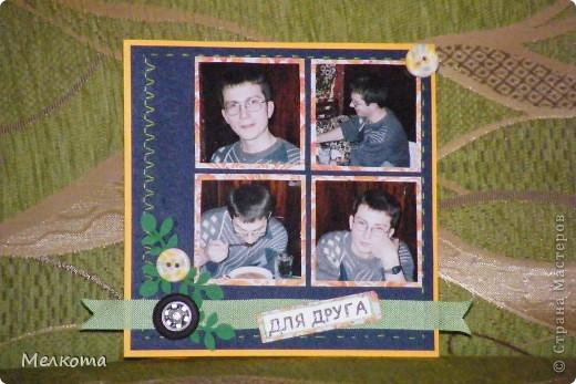 Разрешите показать вам День рожденную открытку для товарища моего мужа. Они с ним дружат аж с детского сада, потом учились в одном классе в школе, а сейчас вместе работают. Паренек прикольный и я сделала ему такую забавную открытку (мне так кажется). Он даже и не знает, что такие фотки существуют. Вот он удивится )) А делала я открыточку по скетчу блога АртУголк. фото 1