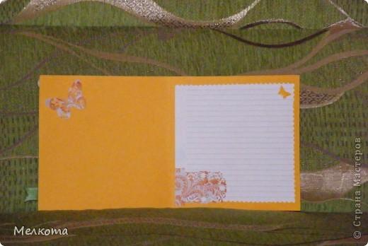 Разрешите показать вам День рожденную открытку для товарища моего мужа. Они с ним дружат аж с детского сада, потом учились в одном классе в школе, а сейчас вместе работают. Паренек прикольный и я сделала ему такую забавную открытку (мне так кажется). Он даже и не знает, что такие фотки существуют. Вот он удивится )) А делала я открыточку по скетчу блога АртУголк. фото 3