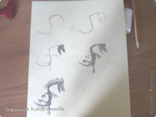 Дракончик фото 1