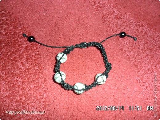 Вот мой браслет шамбала. фото 1