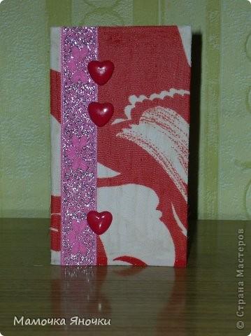 Мои открытки с тканью фото 1