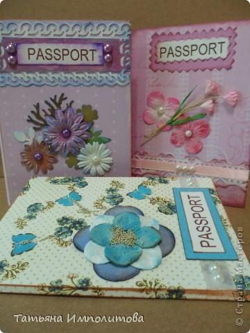 Обложки для паспорта. фото 1