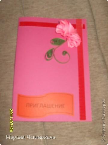 Открытка и рамка свадебные, сундук для денег и свадебные пригласительные фото 6