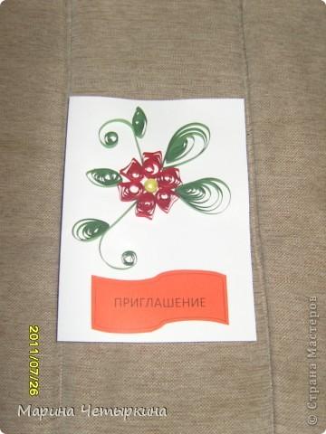 Открытка и рамка свадебные, сундук для денег и свадебные пригласительные фото 4