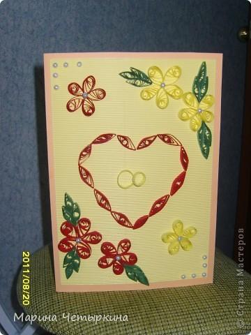 Открытка и рамка свадебные, сундук для денег и свадебные пригласительные фото 1