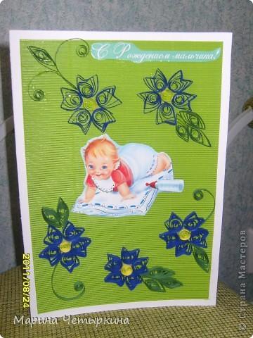 Открытки с новорожденнм фото 1