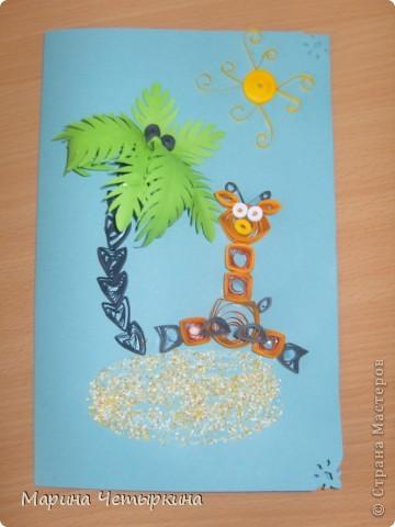 открытка для Мирослава фото 1