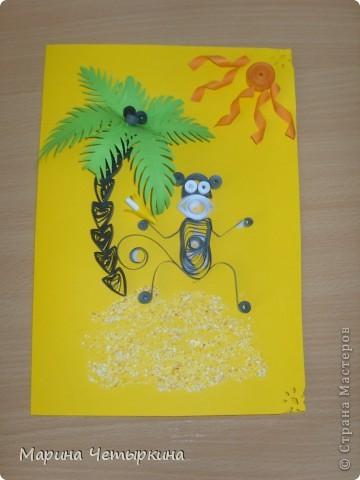 открытка для Мирослава фото 2