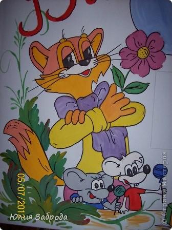 Стенды в детский сад фото 2