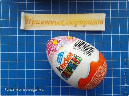 Тортик делали вместе с мамой на день рождения :) Идея http://stranamasterov.ru/node/363091?c=new фото 29
