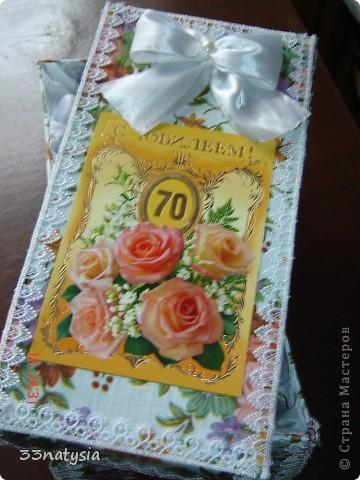 здраствуйте дорогие мастерицы!! у моей тети был юбилей 70 лет и я вот сделала ей такой подарочек ,это коробочка сделанная тоже мною фото 6