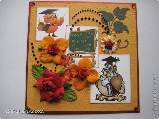 открытка ко дню учителя фото 2