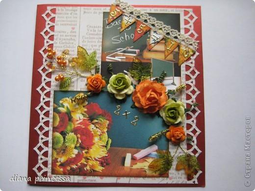 открытка ко дню учителя фото 4