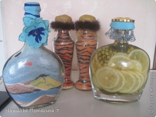 Это мой вариант декоротивных бутылочек! фото 1