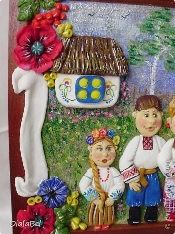 Украинский оберег. Соленое тесто. «Родинне щастя»  фото 4
