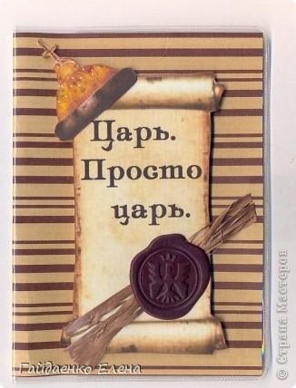 Это обложка на паспорт для мужчины. Спецзаказ :))))) Головной убор покрыт золотистым глиттером. Печать силиконовая. Свиток на объёмном скотче. фото 1