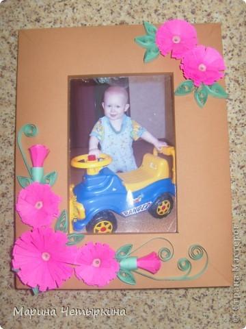 Подарок сестре мужа (фото моего сына) фото 1