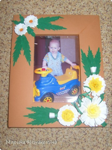 Подарок сестре мужа (фото моего сына) фото 3
