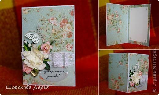 Всем добрый день, выкладываю очередную свою работу, делалась на заказ на день рождения взрослой дочери. Материалы: картон, бумага для черчения, скрап бумага, вощеный шнур, цветочки, листики, подвеска, калька, брадс, бабочка фото 1