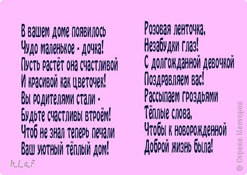 На декор бутылок меня вдохновили работы Iris2202, и ее мастер-класс: http://stranamasterov.ru/node/399273 До этого я декупаж с распечаткой пробовала, но картинки текли - либо я делала не на фотобумаге, либо фотобумага была какая-то другая (не помню уже). В этот раз картинки не поплыли, но у меня не получилась лессировка (проявление объема). В принципе, я знаю что это такое и ранее проблем не было. Но на бутылках не получилось. Шпатлевка размазывалась и первый слой краски тоже. Краска была акриловая для фасадных работ, плюс колор. Может быть дело в том, что это не художественный акрил? Подскажите, пожалуйста, кто знает. фото 11
