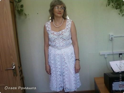 Платье ко дню рождения.
