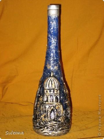 """Бутылка """"Виноград"""" фото 6"""