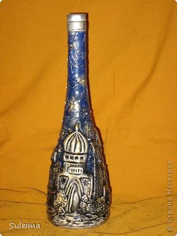 """Бутылка """"Виноград"""" фото 7"""