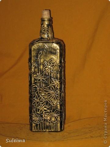 """Бутылка """"Виноград"""" фото 9"""
