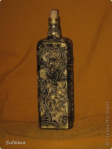 """Бутылка """"Виноград"""" фото 8"""