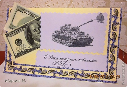 Здравствуйте! Долго выбирала, какую открытку сделать мужу ко ДР. Бумаги для скрапбукинга и разных дырокольностей у меня нет, поэтому искала такую, чтобы можно было сделать из подручных материалов.  Для моей открытки понадобились трёхслойная салфетка, цветная офисная бумага и картон, ну и ещё от денежных деревьев сувенирные доллары остались.  Идея не моя, подсмотрела здесь - http://stranamasterov.ru/node/402691?c=favorite . Спасибо Марии Фощенковой!!  фото 1