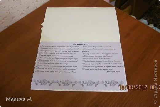 Здравствуйте! Долго выбирала, какую открытку сделать мужу ко ДР. Бумаги для скрапбукинга и разных дырокольностей у меня нет, поэтому искала такую, чтобы можно было сделать из подручных материалов.  Для моей открытки понадобились трёхслойная салфетка, цветная офисная бумага и картон, ну и ещё от денежных деревьев сувенирные доллары остались.  Идея не моя, подсмотрела здесь - http://stranamasterov.ru/node/402691?c=favorite . Спасибо Марии Фощенковой!!  фото 3