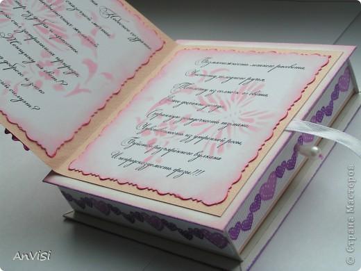 Всем здравствуйте! Вот ещё мои работы. Это первый опыт создания такой коробочки. МК тут: http://mu-ha.blogspot.com/2009/09/blog-post_11.html фото 8